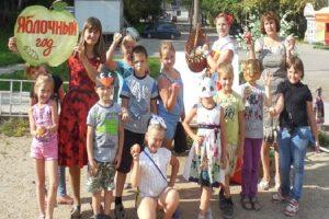 «Яблочный Спас» праздничная программа