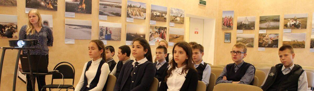 Ямал. Школа №19
