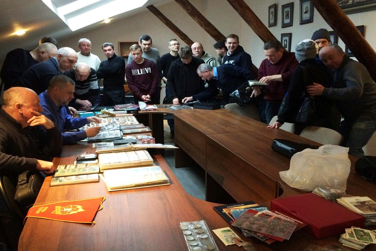 Встреча коллекционеров