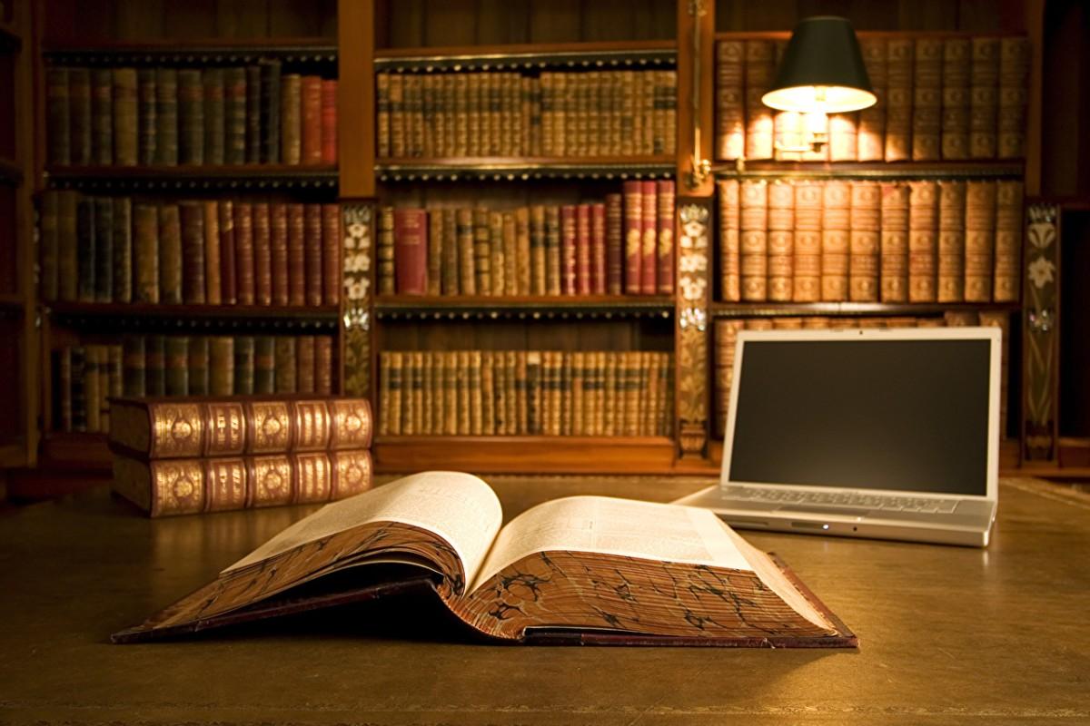 Бесплатный доступк фондам российских библиотекв нашем читальном зале