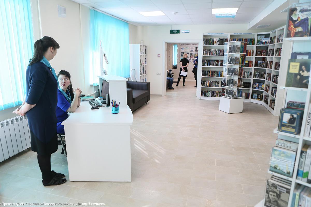 Клементьевская библиотека