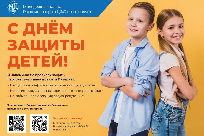 Детям о безопасности