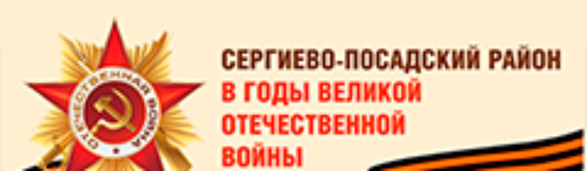 vovspr